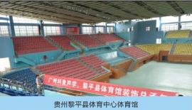 贵州黎平县体育馆