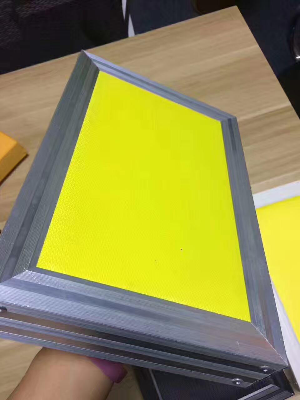 铝制穿孔 黄色 空间吸声体