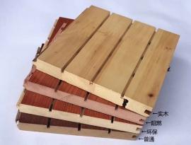 广州木质吸音板